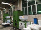 宇益500KG生物質蒸汽發生器 化工 釀酒加工生產設備 代替燃煤鍋爐