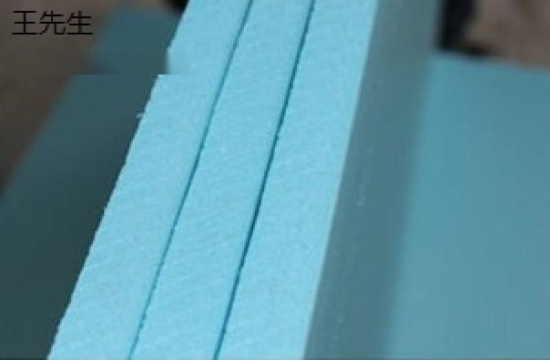 苏州xps挤塑板苏州保温挤塑板万家翔供厂家 批发价格 苏州万嘉翔节能科技