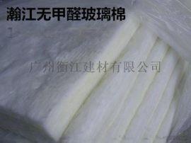清远瀚江超细玻璃棉无甲醛环保隔热隔音材料