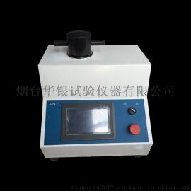 华银全自动金相试样镶嵌机ZXQ-2