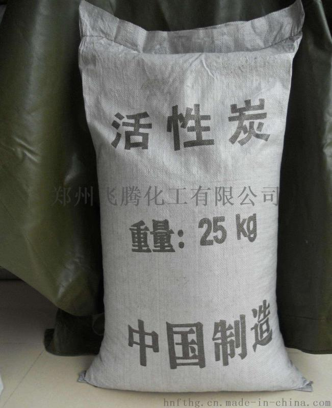 柱状活性炭 污水处理剂 油脂 废水脱色剂