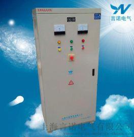 河北言诺JX01-400KW自耦降压启动柜水泵