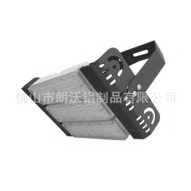 led模组隧道灯外壳 高性价比150w隧道灯套件