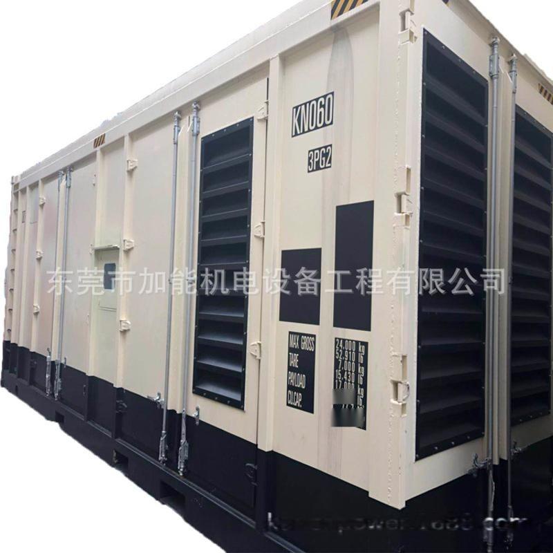 东莞柴油发电机组厂家 1000kw发电机厂家