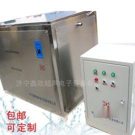 直供维修专用  超声波汽车缸体、散热器及零部件清洗机XC-4000