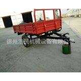 拖拉机车斗,拖车,挂斗,农用拖斗 载重5吨拖车