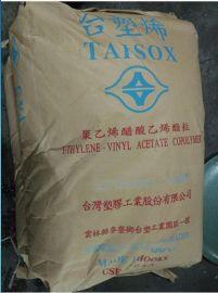 EVA 台湾塑胶 7350M 拖鞋材料 发泡级 抗化学性