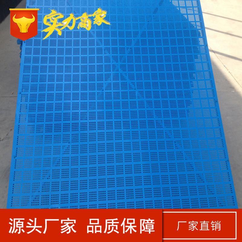 建筑爬架网 建筑工地专用防护网 圆孔网喷塑