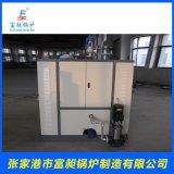 小型立式燃氣蒸汽鍋爐 燃氣蒸汽鍋爐報價 化工用燃氣蒸汽鍋爐廠家