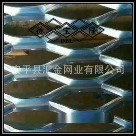 厂家供应铝板网 铝板拉伸网 装饰铝板网 幕墙装饰网 金属扩张网