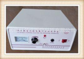 南宁科伦GX-III型多功能电离子手术治疗机