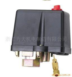 空气压缩机与水泵压力开关 手动旋钮带释荷阀