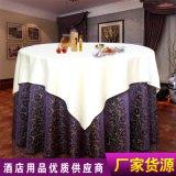 酒店椅套桌布JKCQ-ZB8高档餐厅圆形桌布 台布