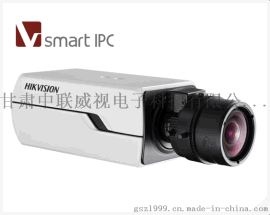 """兰州海康威视1200万1/1.7"""" CMOS ICR日夜型枪型网络摄像机"""
