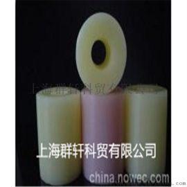 高密度氧化聚乙烯蜡*纱线平滑剂