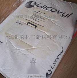 高清澈/高光泽/PVC糊树脂