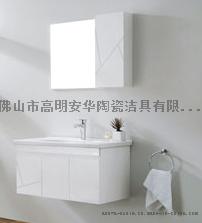 安华-PG33008G-A-浴室柜