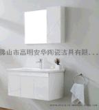 安華-PG33008G-A-浴室櫃