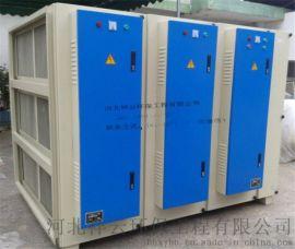 卷烟厂车间空气净化装置环保设备50000风量厂家