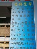 深圳特种纸珠光纸生产厂家