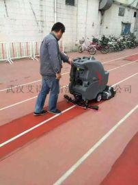 洗地机哪个品牌的质量好/高美洗地机国产品牌 武汉全自动洗地车