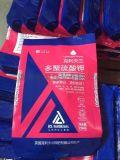 廠家定製牛皮紙閥口袋膩子粉袋紙塑複合袋 彩印編織袋