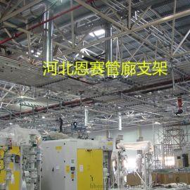 江苏管廊支架安装施工方案