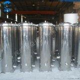 厂家供应不锈钢保安过滤器、精密过滤器、袋式过滤器