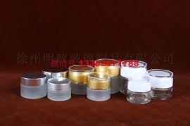 香水瓶厂家 香水瓶定制 香水瓶生产厂家 香水瓶工厂