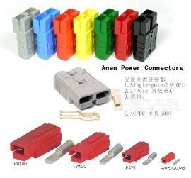 大电流快速充电插头(SA50.175.350,PP30~180)