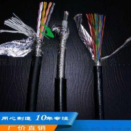 柔性耐磨10芯RVSP5*2*0.3平方双绞屏蔽信号电缆