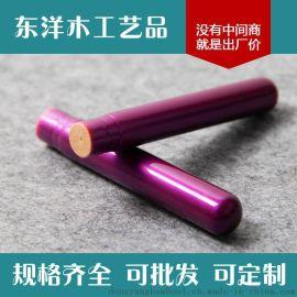 東洋木工藝品 實木化妝木柄 紫色化妝木制品