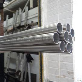 佛山信烨DN25,国标2系列饮用水管,340不锈钢