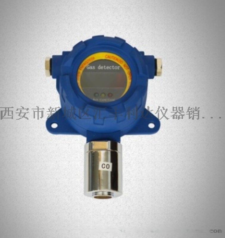 西安固定式可燃气体检测仪189,92812558