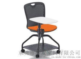 新款培训椅可360度旋转培训椅带写字板