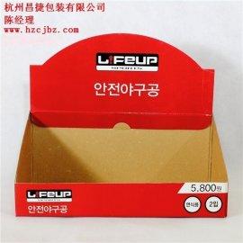 彩盒设计加工 彩盒设计厂家 彩盒设计价格 昌捷供