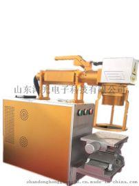 山东供应便携式激光打标机 鸿光科技厂家直销