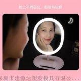 斐色耐新款LED化妝鏡 台式收纳充电款发光镜子 5倍放大子母跑道镜