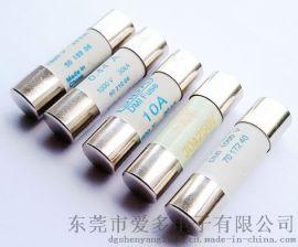 10*38陶瓷高压保险丝