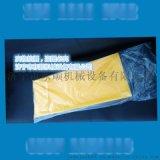 绝缘毯YS241-01-05树脂绝缘毯