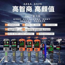 青岛停车场收费管理系统、车牌识别系统、小区道闸