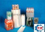 易拉罐 袖口式包裝機熱收縮打包機