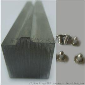 精鼎牙板供应DC53不锈钢搓丝板 高强度搓丝板厂家