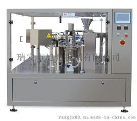 XG8-200自动给袋式包装机