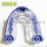 廠家高檔籃球拳擊護齒冰球運動護齒硅膠護牙套