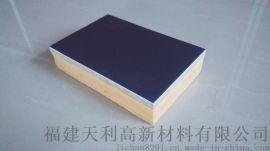 酚醛泡沫保温装饰一体化板