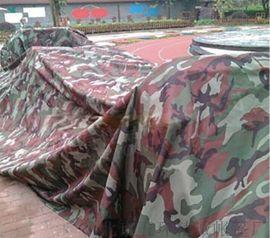 北京厂家直销户外迷彩牛津布 防水布料 加厚款雨篷布