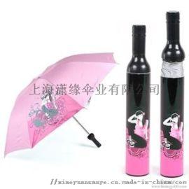 口红三折伞、酒瓶伞、创意伞
