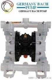 进口塑料气动隔膜泵 (巴赫)BACH品牌