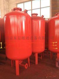 消防隔膜式气压供水设备   气压罐